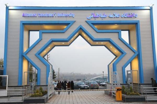 دانشگاه علامه طباطبایی مقام برگزیده کشوری در امور بین المللی را کسب کرد
