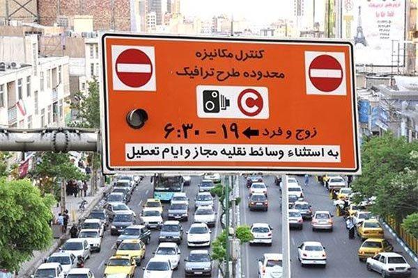 محمدی: طرح ترافیک پایتخت بعد از تعطیلات عیدفطر اجرا می شود